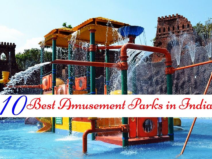 Top 10 Amusement Parks In India