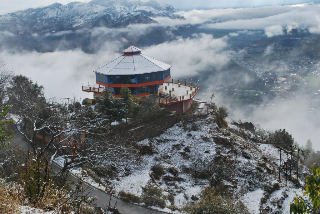 Excursion | District Pithoragarh, Government of Uttarakhand | India