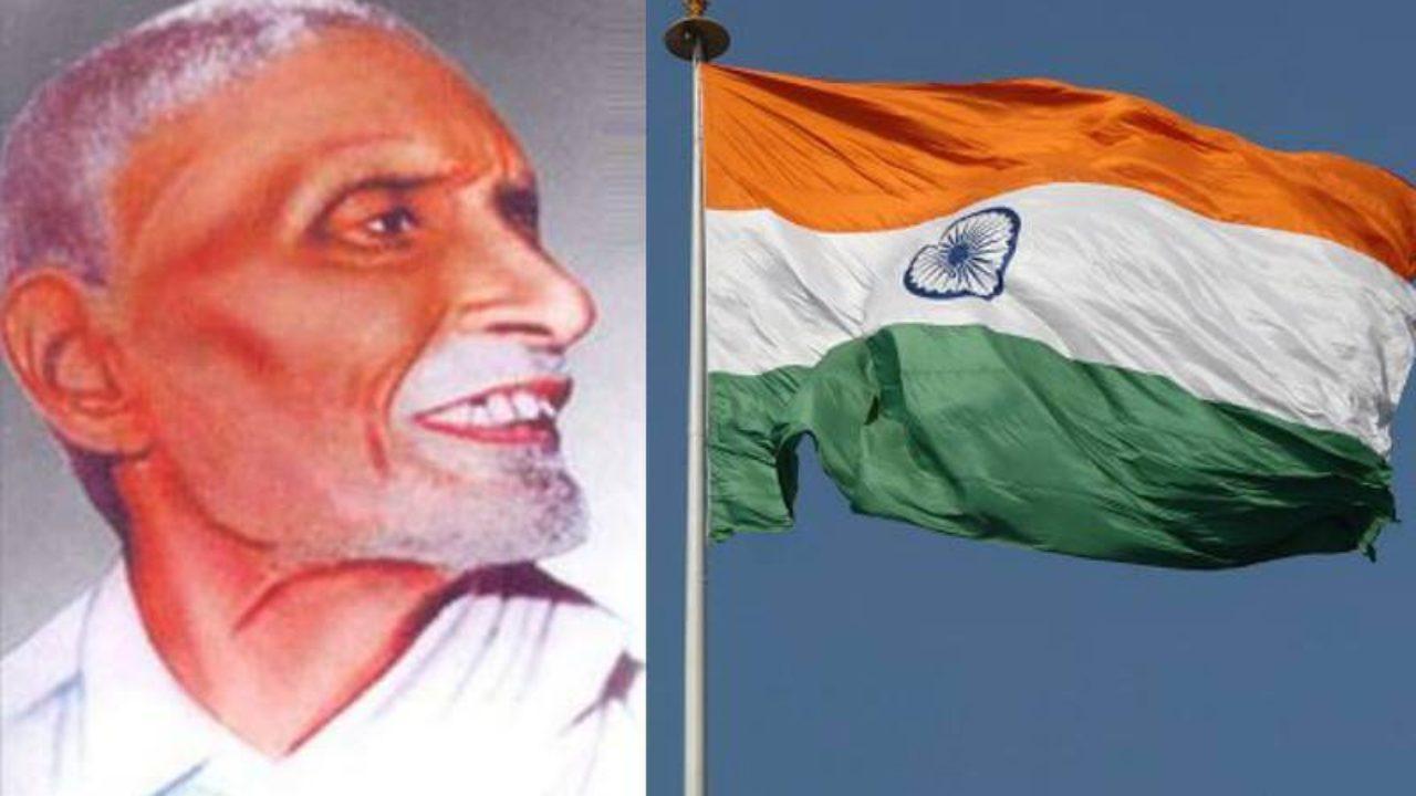 Pingali Venkayya: Remembering the man responsible for our National Flag | NewsGram