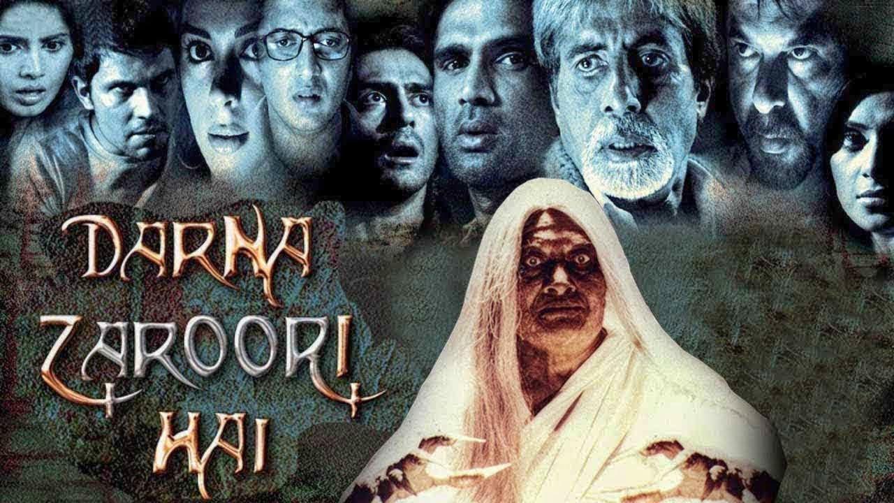 डरना जरूरी है - बॉलीवुड की सुपरहिट हॉरर फिल्म | अमिताभ बच्चन, राजपाल यादव | Darna Zaroori Hai (2006) - YouTube