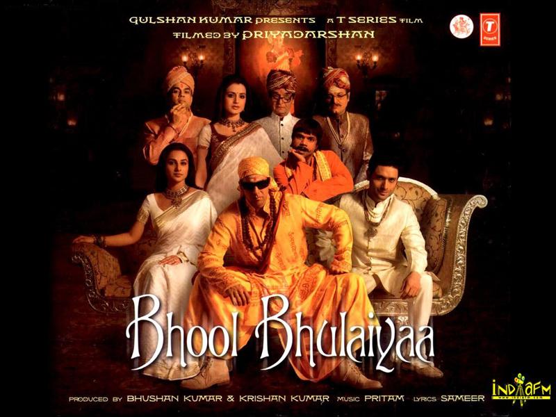 Bhool Bhulaiyaa 2007 Wallpapers | Bhool Bhulaiyaa 2007 HD Images | Photos vidya-balan-4 - Bollywood Hungama