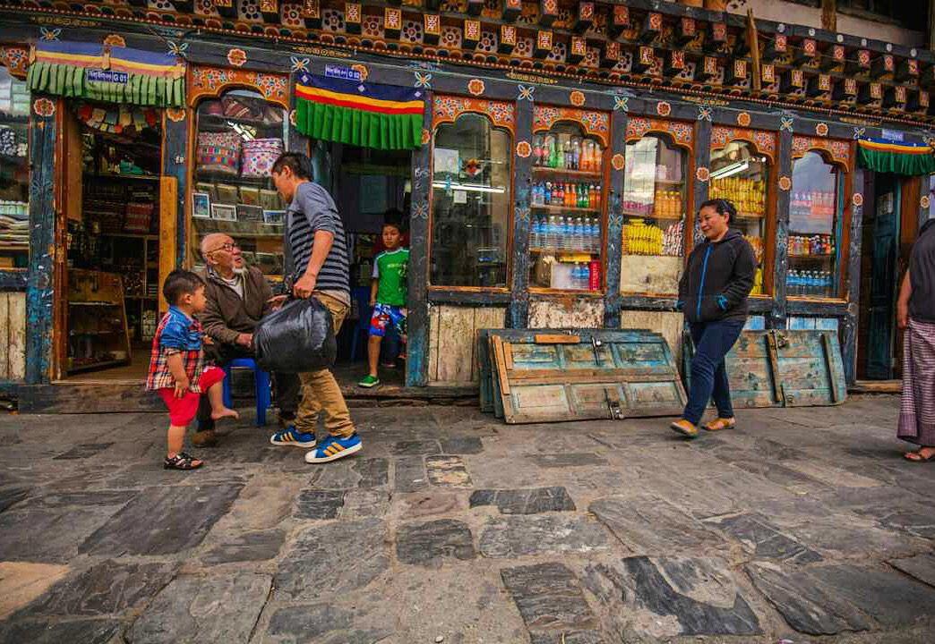 Norzin Lam Street