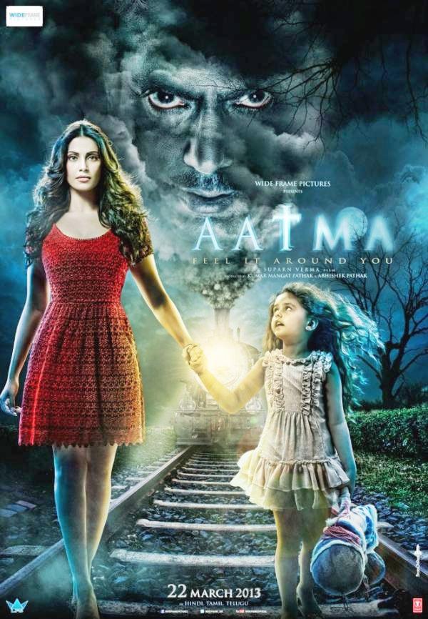 Aatma Bollywood Movie Trailer | Review | Stills