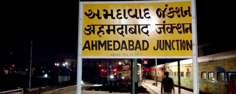 Ahmedabad junction