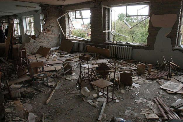Beslan school siege