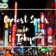 BestTourist AttractionsinJapanのコピー min