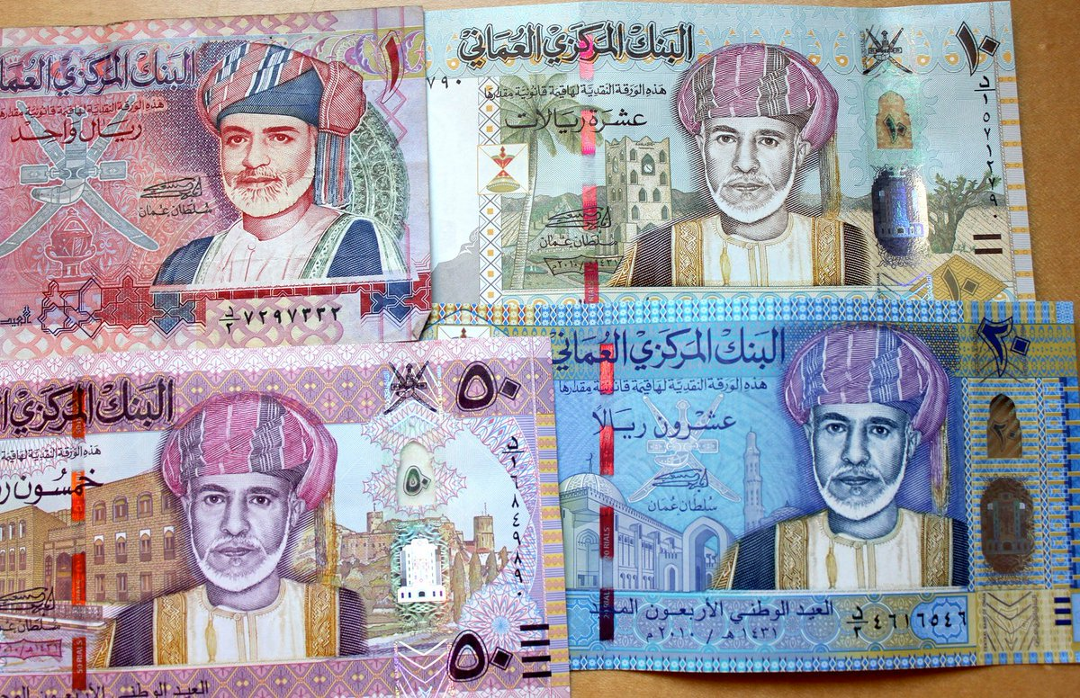 """discoveroman on Twitter: """"The local currency in Oman is the Omani Rial, which equals 1,000 baisas, which is another smaller currency. One Omani Rial equals 2.60 US dollars. It also equals 2.22"""