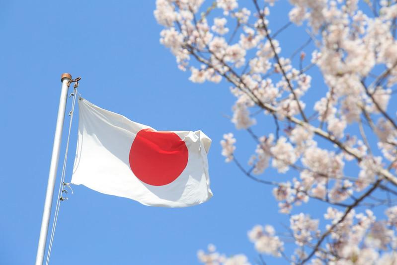 The National Flag of Japan   KCP International Japanese Language School