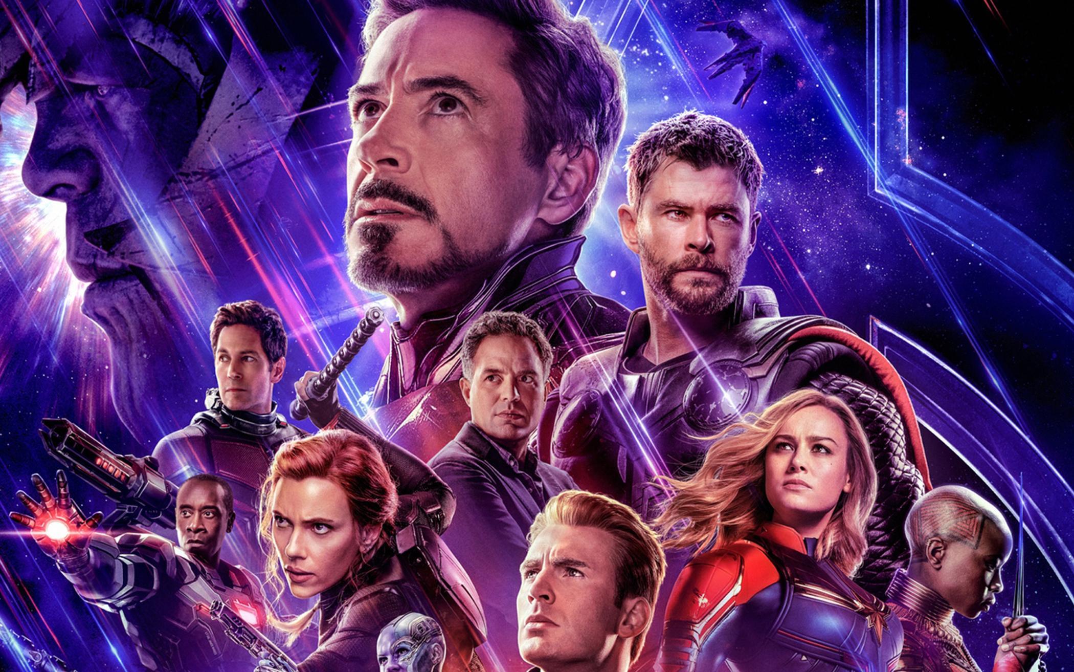 Avengers: Endgame | The Banner
