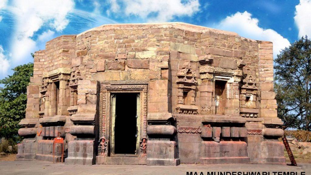 MUNDESHWARI