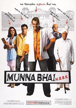 Munna_Bhai_M.B.B.S._poster.
