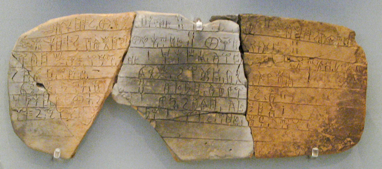 Mycenaean Greek