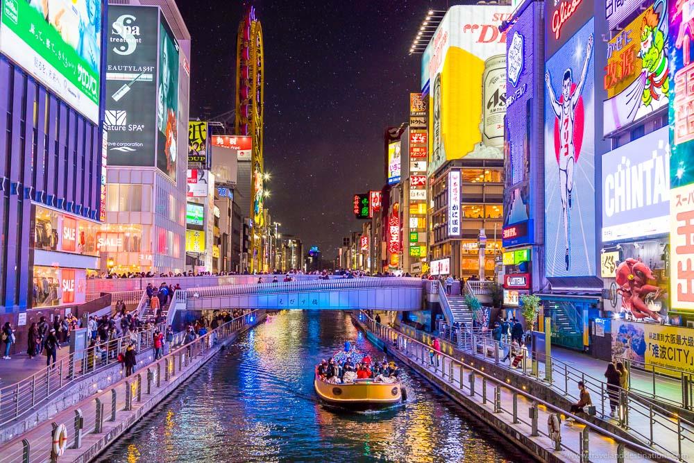 Osaka-Japan-at-night