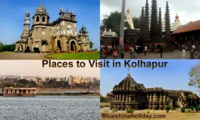 Places-to-Visit-in-Kolhapur.