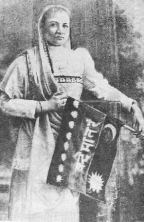 Chira Chaitanya: Bhikaji Rustom Cama(Madam Cama)