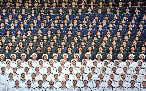 Republic of China Army
