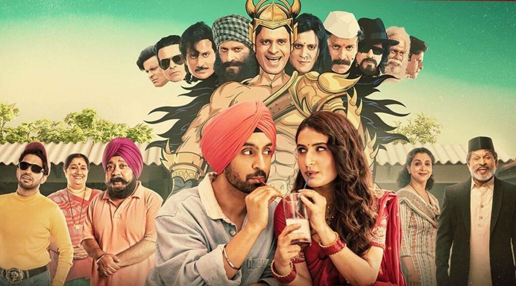 Suraj-Pe-Mangal-Bhari-review.