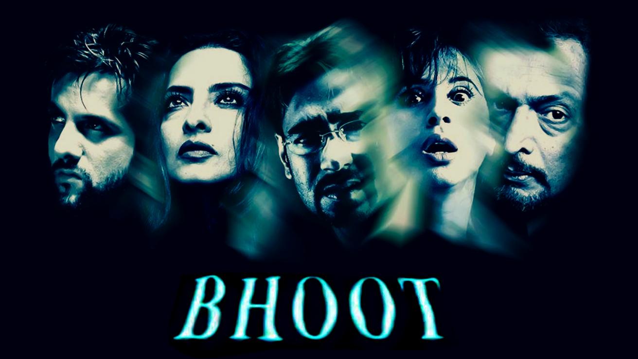 Bhoot Movie: Watch Full Movie Online on JioCinema