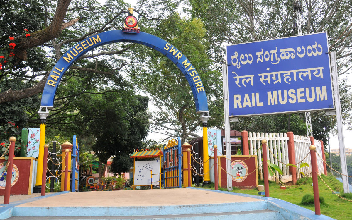 Rail Museum to shut for 3-month renovation   Deccan Herald