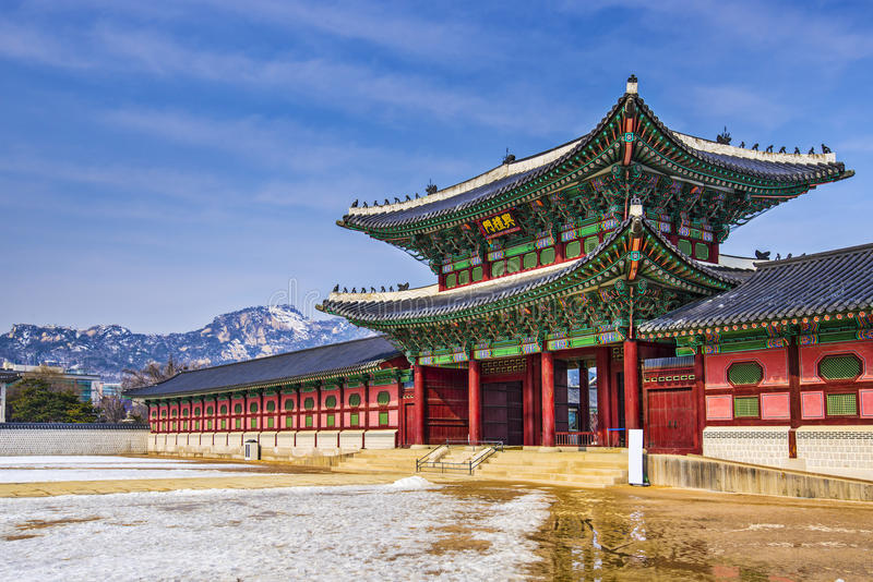 7,575 Gyeongbokgung Palace Photos - Free & Royalty-Free Stock Photos from Dreamstime