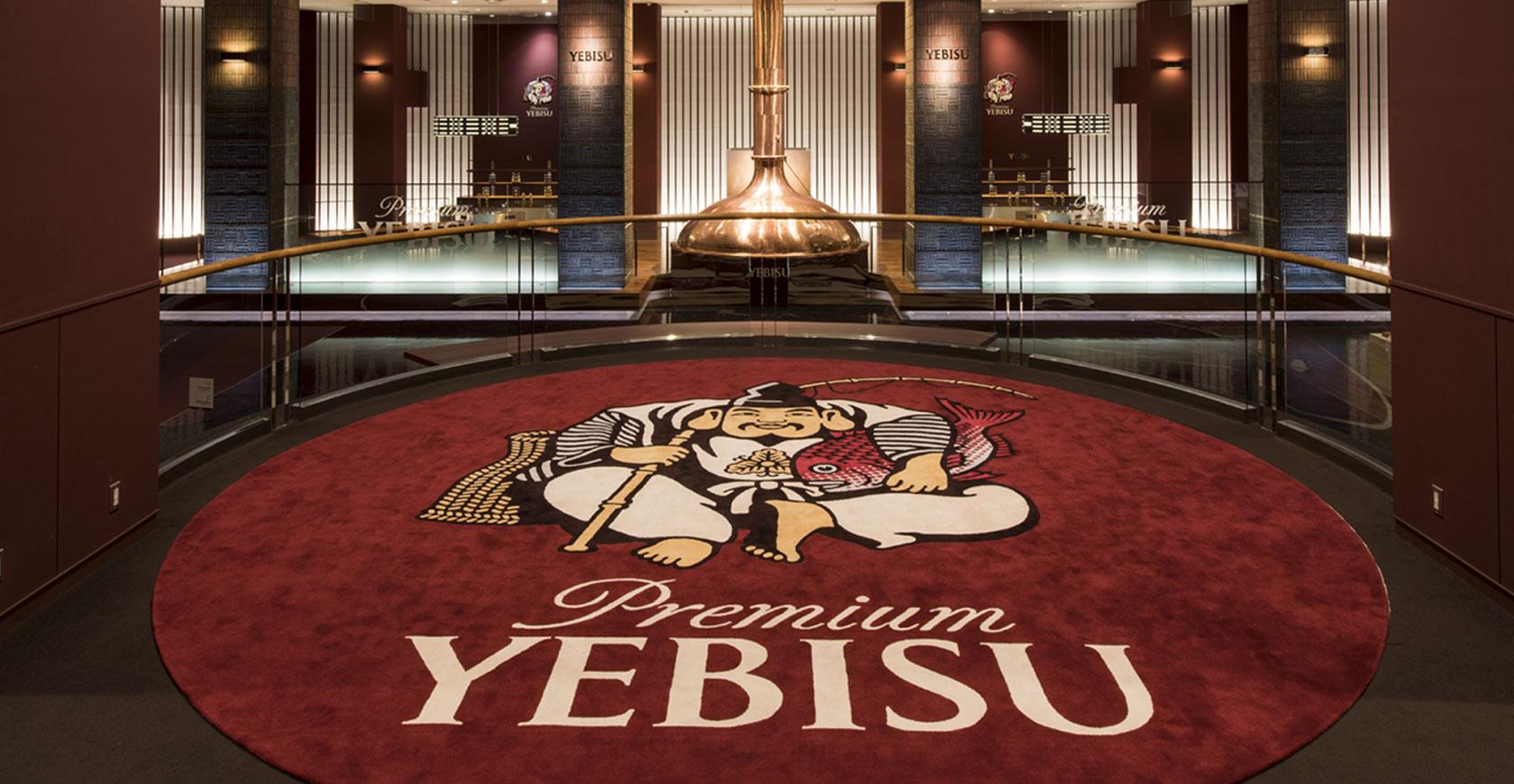 Yebisu Beer Brewery