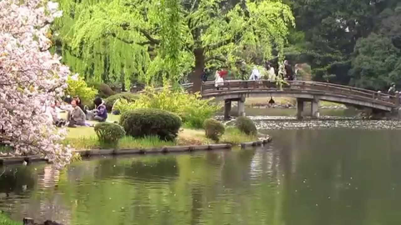 Ku Gyoen National Garden
