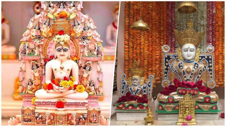 Paryushana Parva 2018 Date: Know History, Significance And Fasting Rules of The Jain Festival Of Forgiveness | 🙏🏻 LatestLY