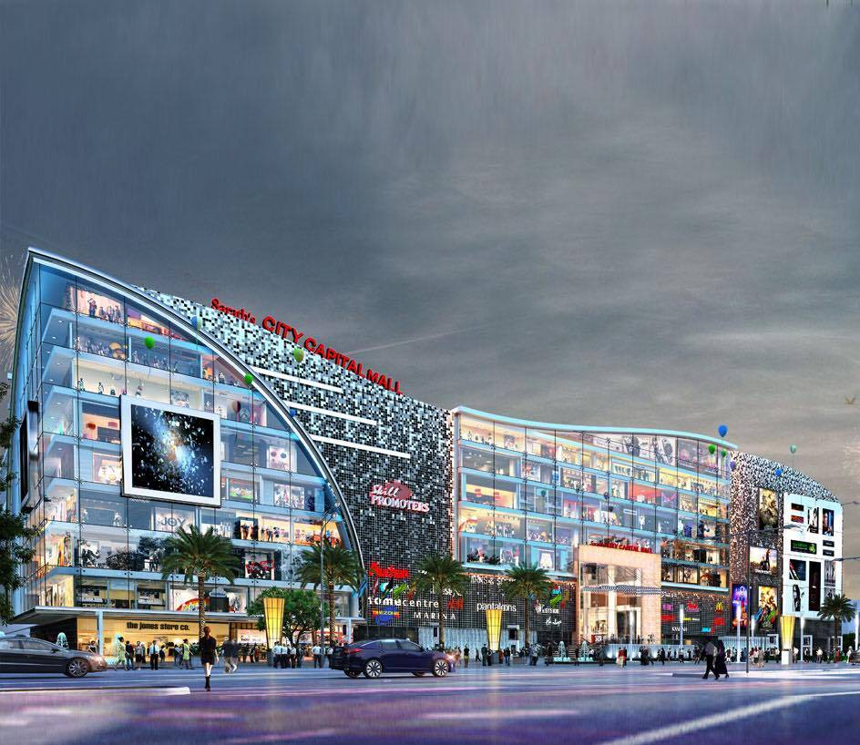 sarath-city-capital-mall-hyderabad