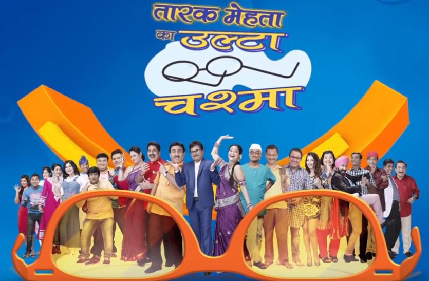 Palak Sidhwani In Taarak Mehta Ka Ooltah Chashmah - New Sonu In TMKOC: 'सोनू' की हुई धमाकेदार एंट्री, पिता की आंखों में आए आंसू | Patrika News