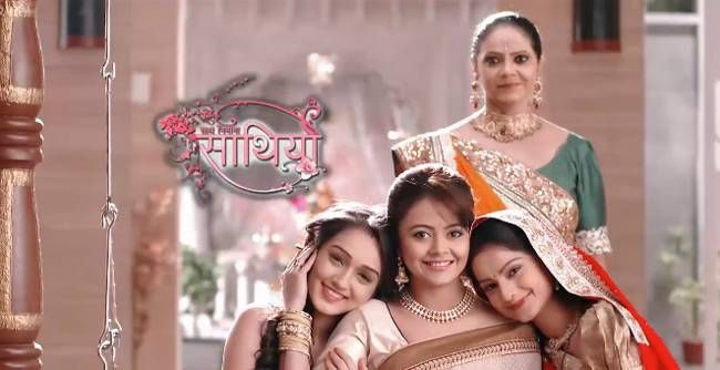 After Saath Nibhaana Saathiya, 4 popular shows that will go off air soon | IndiaToday