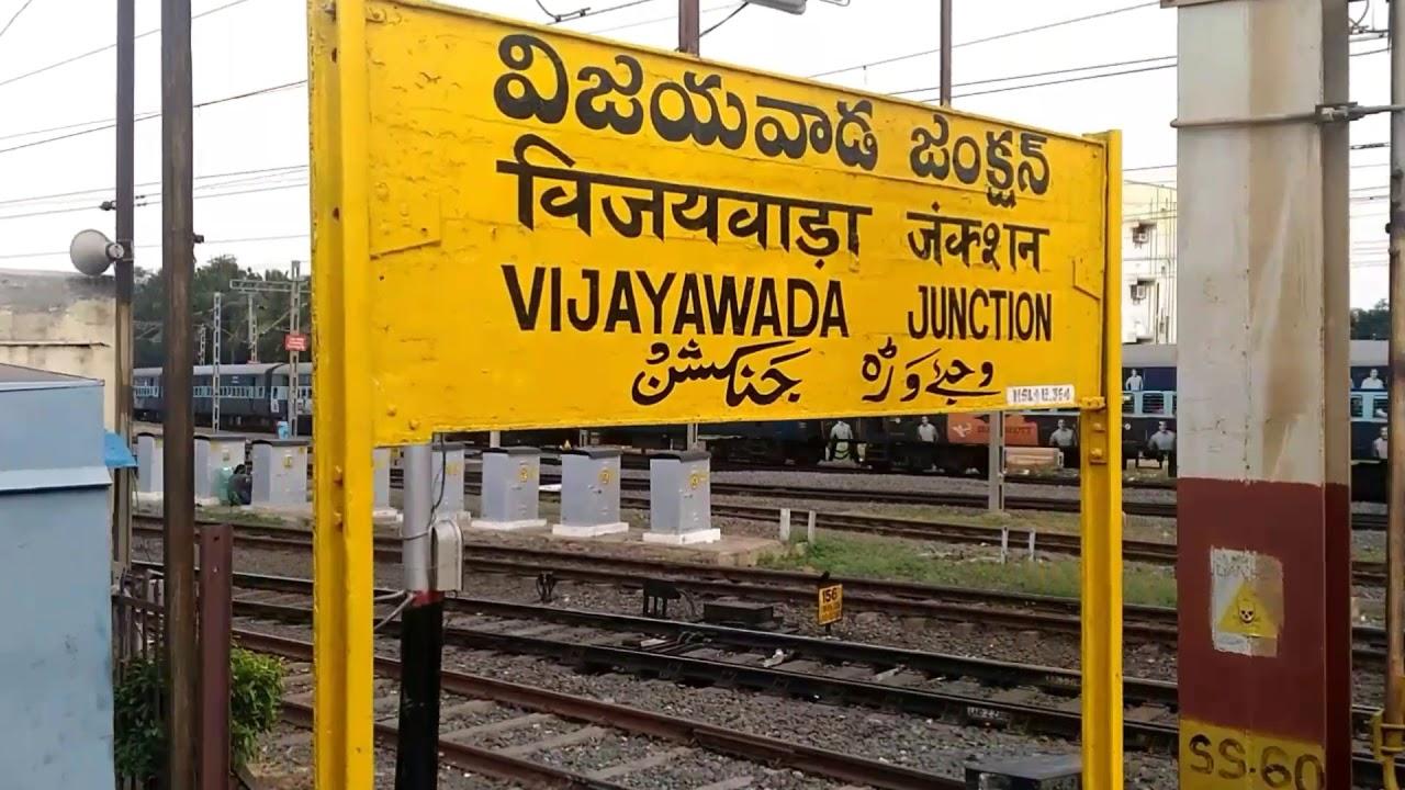 vijaywada junction